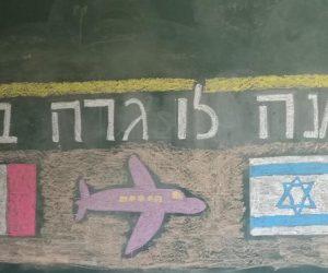 Sobre mi viaje a Tel Aviv