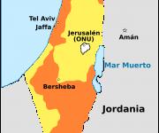 Sobre la historia de Israel (3)